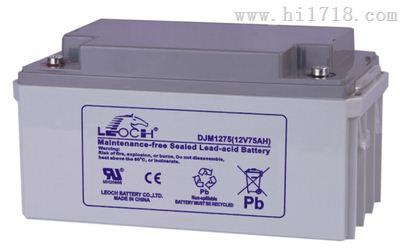 理士蓄电池DJM12-150S(12V150AH)热销