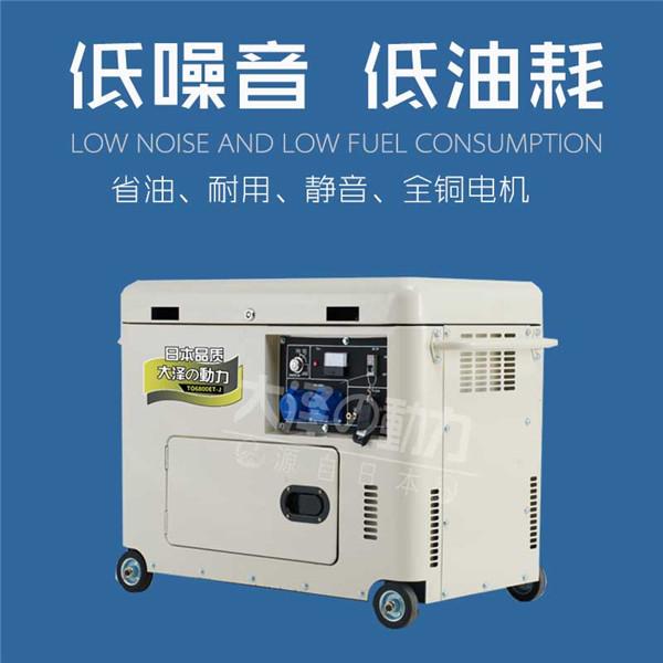 8千瓦静音箱柴油发电机价格