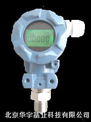 HY130-YJ液晶显示压力变送器 -智能型