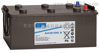 UPS电源蓄电池12V65AH现货供应商