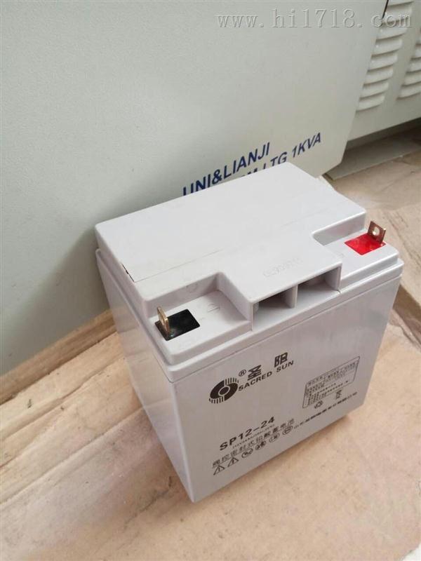 山东圣阳蓄电池SP12-24B代理销售