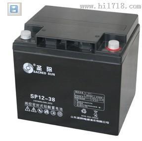圣阳蓄电池SP12-38(12V38AH)型号