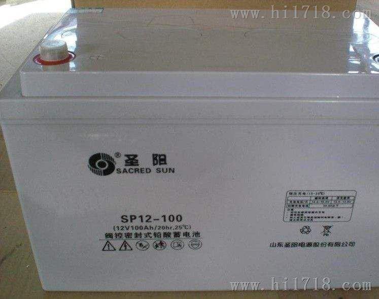 圣阳SP12-100蓄电池报价