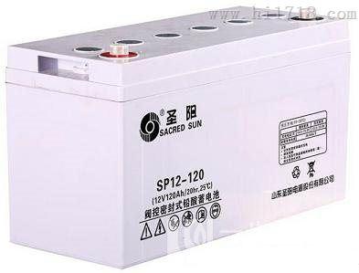 圣阳蓄电池SP12-120(12V120AH)参考价