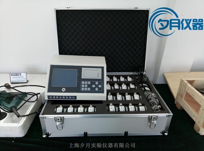 SSHY-24型抗滑移系数检测仪