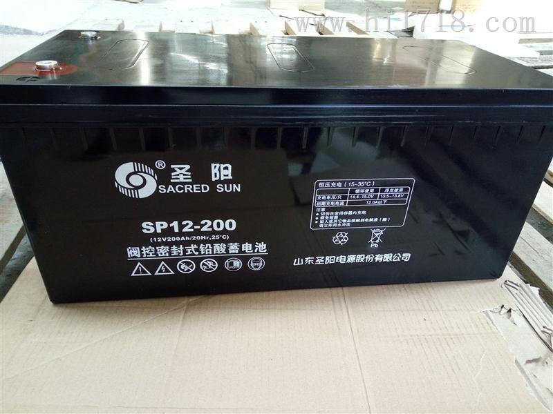 SP12-200圣阳蓄电池12V200AH安装