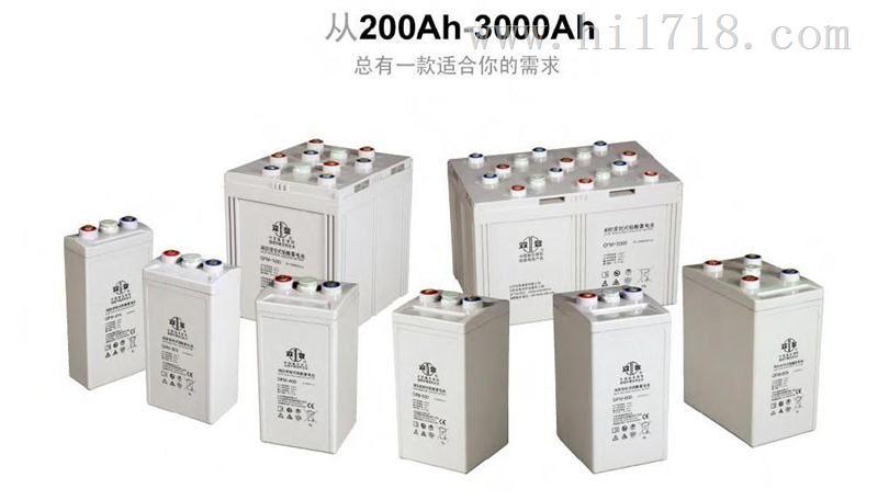 双登蓄电池6-GFM-7(12V7AH)
