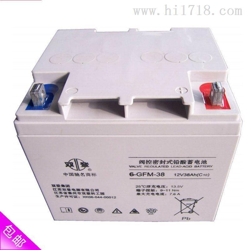 双登蓄电池6-GFM-38(12V38AH)热销