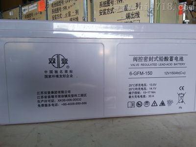 6-GFM-150双登蓄电池12V150AH安装