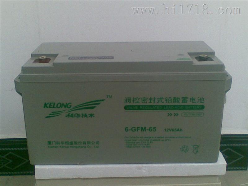 KELONG科华蓄电池6-gfm-65