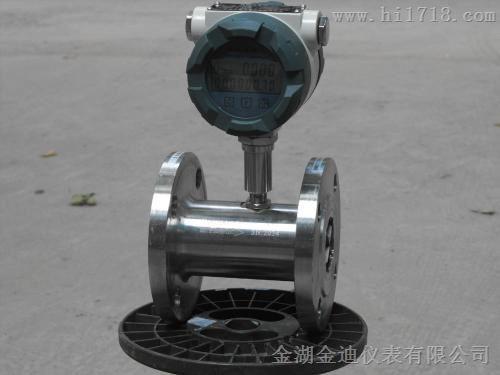 夹装式液体涡轮流量计价格