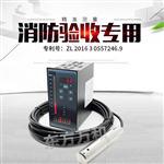 深圳 消防水箱液位显示器