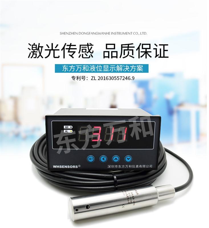 武汉  消防水位液位显示器 质保三年