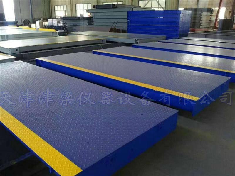 50吨天津地磅厂家/小磅秤/内蒙沙石汽车衡