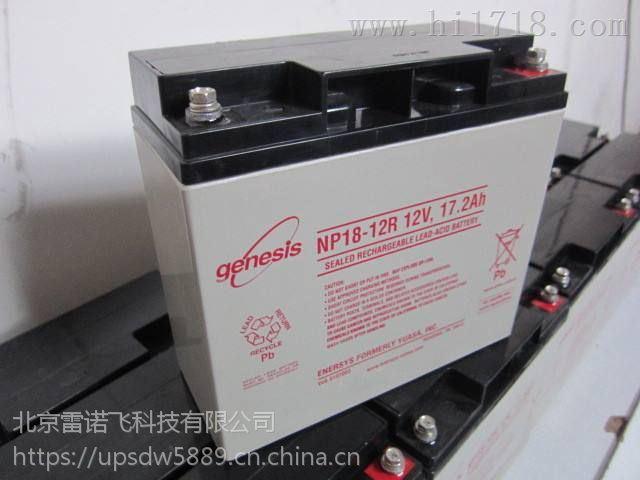 NP17-12霍克蓄电池12V17AH