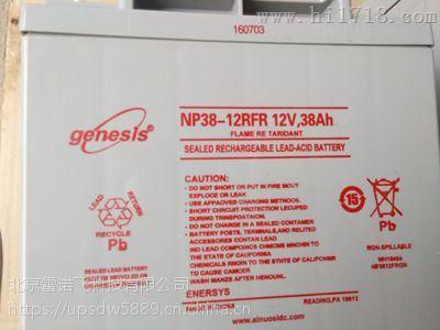 霍克蓄电池NP24--12(12V24AH)