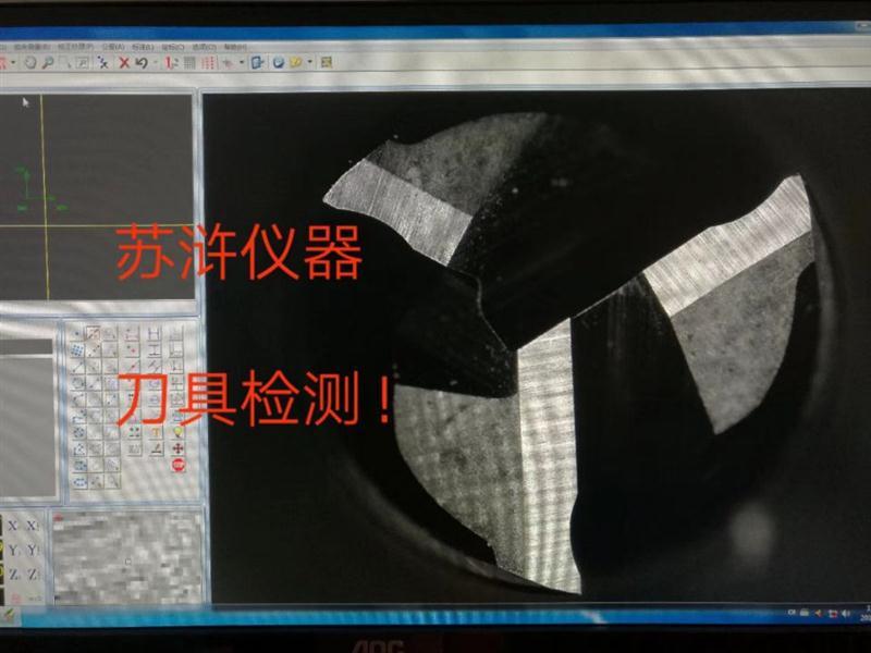 高清影像测量机