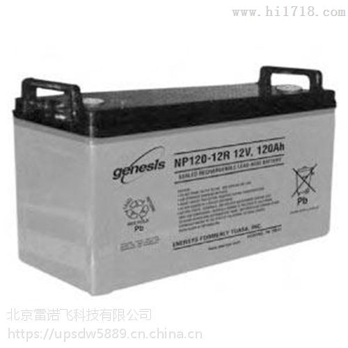 出售NP120-12霍克蓄电池12V120AH