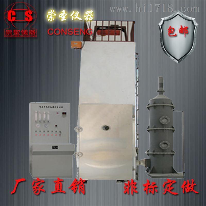电力干式变压器燃烧性能试验装置