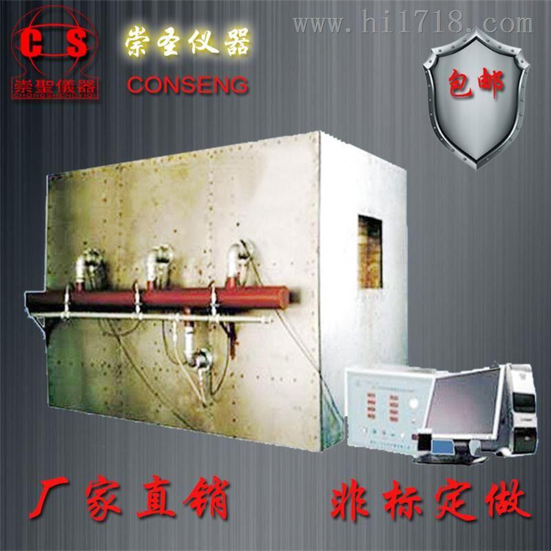 电力电缆母线槽燃烧性能试验炉