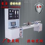 优质材料产烟毒性危险分级试验机参数价格图片