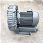 0.4KW全風RB環形高壓鼓風機