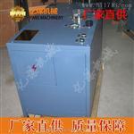 AE101A氧氣充填泵,AE101A氧氣充填泵山東