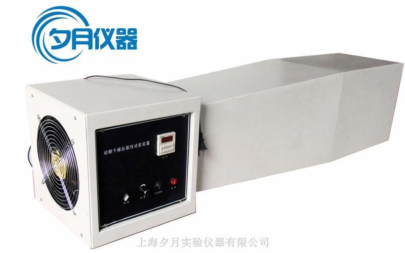CGK-2型初期干燥抗裂试验机