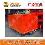 ZHJ-200/1.2 移动式防灭火注浆装置