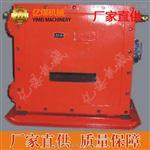 LBY127矿用隔爆硬盘录像机