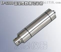 TP-2200在线温湿度记录仪