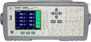 AT4508 智能在线多路温度测试仪
