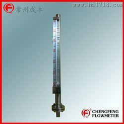 成丰仪表磁翻板液位计UHC-517C型翻珠液位水位侧装