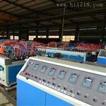 mbbr生物填料生产线 超丰塑机