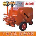 HS-150II型雙液砂漿泵