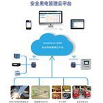 赣州市安全用电管理云平台应用