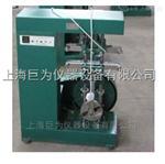 上海XPL-100橡胶疲劳龟裂试验机