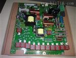 (SIEMENS)西门子直流调速器故障排除公司