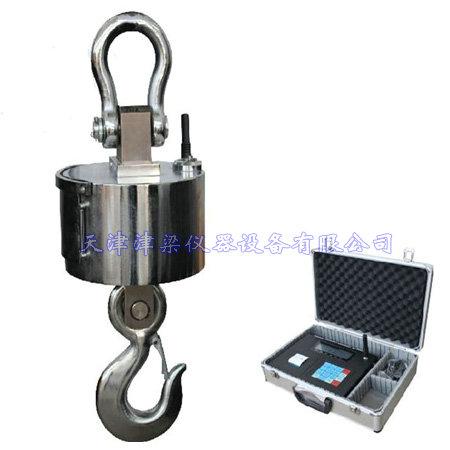 OCS-XS-3天津无线传输式打印吊秤