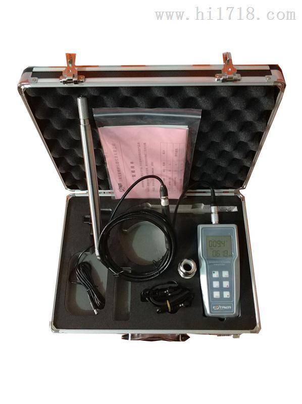 DP70-3X便携式高精度露点仪
