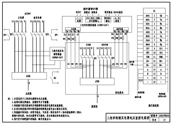 圖4.png