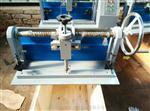 DB-40多点钢筋标距仪打印机