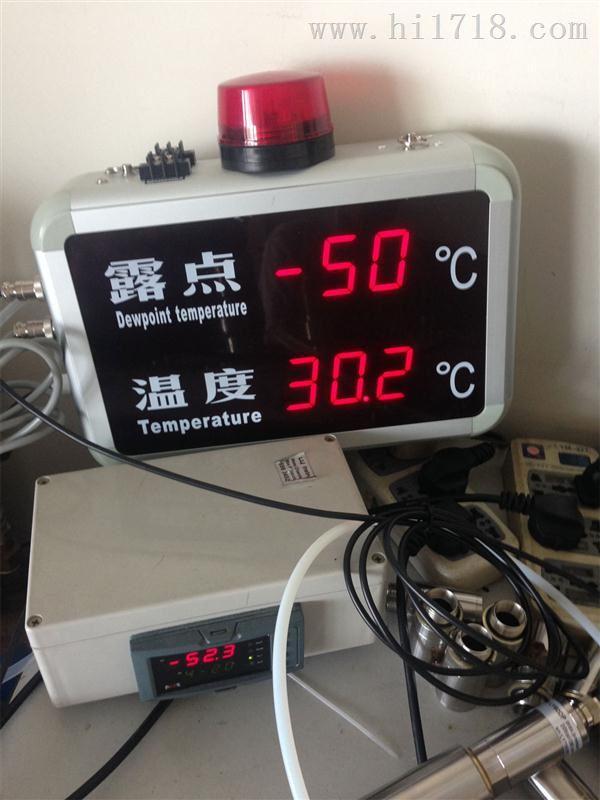 FT-TDW815B露点温度高清显示屏