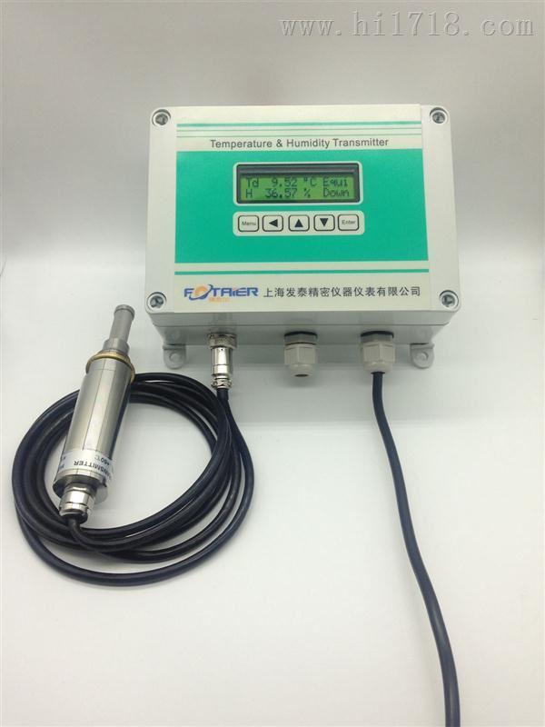 FT60SP在线式温湿度露点仪