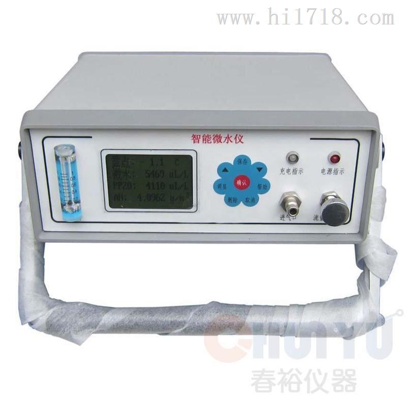 上海CY60DM型智能微水测试仪