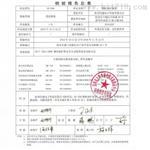 微机综保装置DY-500芜湖合肥阜阳马鞍山安庆蚌埠滁州