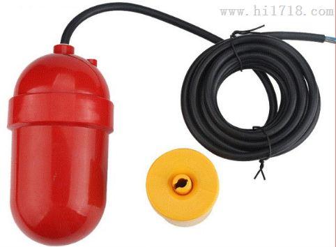 磁性电缆浮球液位开关SYS-FQS4