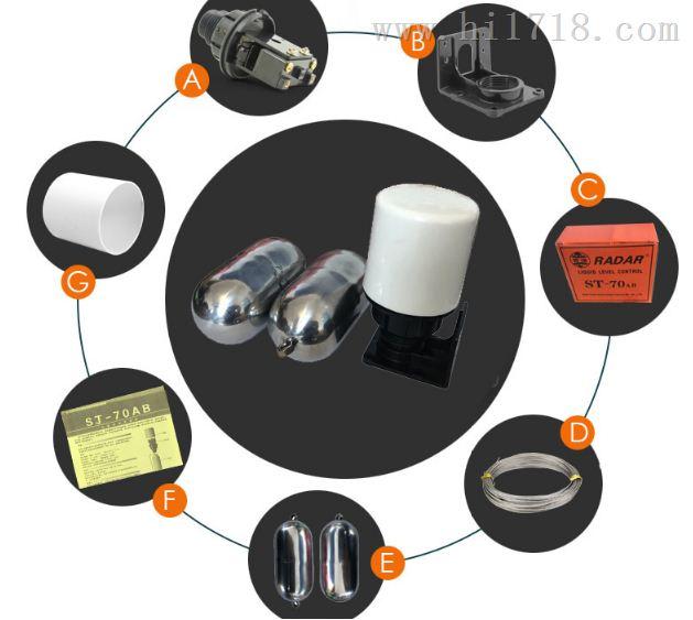液位自动控制器SYS-ST70ABS