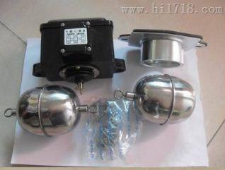 双浮球液面控制器SYS-STR101