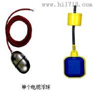 电缆浮球液位开关SYS-LPF